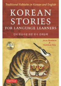 Korean Stories For Language Learners   Damron Julie, ISBN:  9780804850032