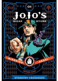 Jojo's Bizarre Adventure: Part 3--Stardust Crusaders, Vol. 1   , ISBN:  9781421590653