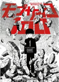 Mob Psycho 100 Volume 1   ONE, ISBN:  9781506709871