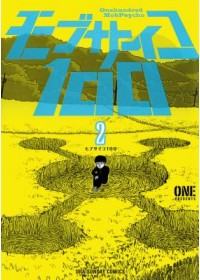 Mob Psycho 100 Volume 2   ONE, ISBN:  9781506709888