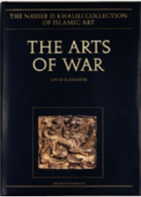 Arts of War   Alexander David, ISBN:  9781874780618