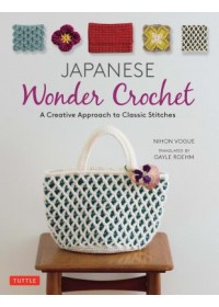 Japanese Wonder Crochet   Nihon Vogue, ISBN:  9784805315279