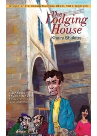 Lodging House   Shalaby Khairy, ISBN:  9789774162398