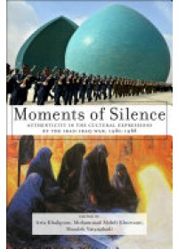 Moments of Silence   , ISBN:  9781479805099