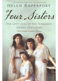 Four Sisters:The Lost Lives of the Romanov Grand Duchesses   Rappaport Helen, ISBN:  9781447227175