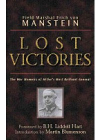 Lost Victories   Manstein Erich, ISBN:  9780760320549