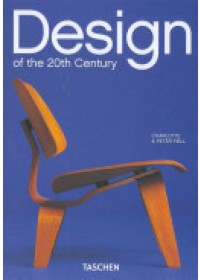 Design of the 20th Century   Hendricks Jutta, ISBN:  9783836541060
