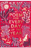 Poem for Every Day of the Year   Esiri Allie, ISBN:  9781509860548